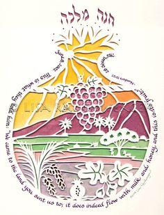 pomegranate paper cut - Google Search