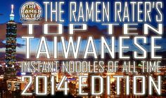 The Ramen Rater's Top Ten Taiwanese Instant Noodles Of All Time 2014 Edition is a list of the best of the 127 varieties reviewed to date.