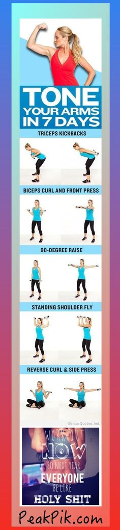 Tone Your Arms In 7 Days Without The Hassle