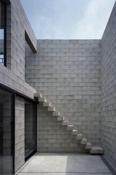 Airscape Architect's Studio - 701 house, Kobe 2010. Photos (C) Kai Nakamura.