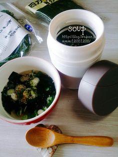 《レシピ》和風海苔スープ♡ 味付け海苔で♪と、我が妹『うー』の放浪癖。と、本日のわんこ。