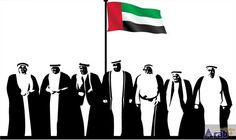 National Day anniversary reflects cohesion between leadership…