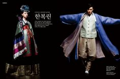 디자이너 김민정의 남다름 한복린 : 네이버 블로그