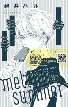 Melting Summer 1 - Read Melting Summer 1 Online - Page 1