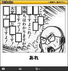 【ボケ】あれ - ボケて(bokete)