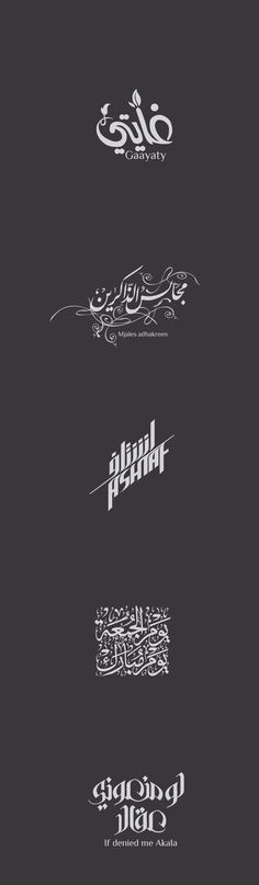 Typography | 2006-2011 by Ibraheem Alshwihi, via Behance
