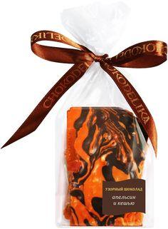Шоколад Chokodelika, Patterned chocolate Orange and cashew, 70 g (купить Чокоделика, Узорный шоколад Апельсин и кешью, 70 г) – цена, отзывы