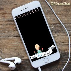 Snapchat Filters, Blackberry, Iphone, Blackberries, Rich Brunette