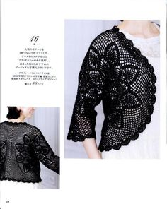 ISSUU - Crochet best selection by vlinderieke