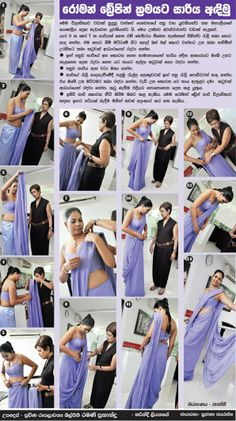 How to Wear a Sari Roman Style   Sri lanka wedding saree