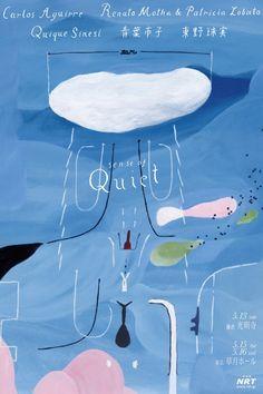 quiet_high