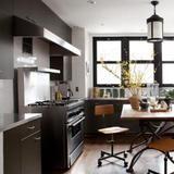 101 Best Stylish Kitchens Images Stylish Kitchen