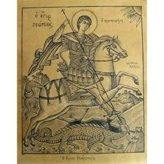 "Fotis Kondoglou ""Saint George and the Dragon"" Ink on paper… Religious Icons, Religious Art, Hl Georg, Saint George And The Dragon, Greek Icons, Religion, Biblical Art, Byzantine Icons, Fairytale Art"