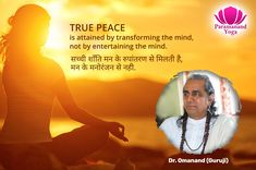 Join best Yoga Teacher Training course at Paramanand Yoga Teacher Training Institute. Paramanand Yoga is one of top 10 Yoga Alliance registered Institute. Yoga Teacher Training India, Yoga Teacher Training Course, India School, Yoga Quotes, Best Yoga, Training Courses, Mindfulness, Life, Consciousness