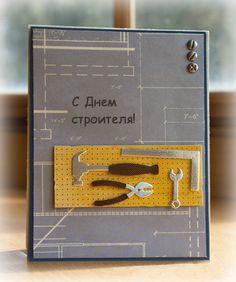 День строителя http://www.jet-stone.ru/o-kompanii/press-center/pozdravlyaem-s-dnem-stroitelya