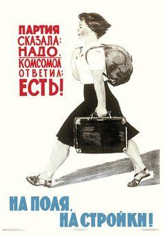 I. Bolshakova (b.1936), V. Smirnov (b.1937).   When the Party says do it, the Komsomol obeys!  Moscow 1963