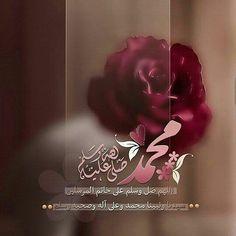Quran Wallpaper, Islamic Wallpaper, Galaxy Wallpaper, Islamic Images, Islamic Pictures, Islamic Quotes, Medina Mosque, Islamic Status, Love In Islam