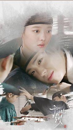 ภาพที่ถูกฝังไว้ Moonlight Drawn By Clouds, Kim Yoo Jung, Arts Award, Falling In Love With Him, Bo Gum, Coming Of Age, Female Poses, Comedy, Fiction