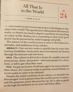 What The World, Being In The World, John 2 15, Scripture Study, Daily Devotional, Bible Scriptures, Prayers, Journey, Faith