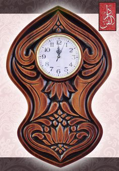 Clock with Latin pattern CNC carved on wood.  Please check http://dar-elfan.com for more.