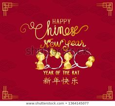 中国新年快乐2020年。鼠年 / Happy chinese new year 2020 Rat zodiac sign, lunar new year 2020, oriental asian elements with gold paper cut style on red color Background for greetings card. (Translation: Happy new year)