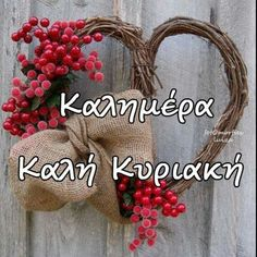 Beautiful Pink Roses, Grapevine Wreath, Good Morning, Beautiful Pictures, Saturday Sunday, Quotes, Food, Greek, Buen Dia