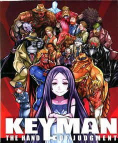 keyman the hand of judgement