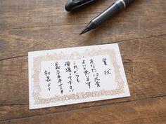 サブロの賞状カード。お礼状に使いたい。