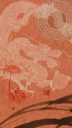 Fabric Design, Pattern Design, Sword Dance, Coral Art, Kimono Pattern, New Chinese, Japanese Patterns, Oriental Design, Origami Paper