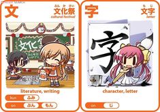 Moekanji (Anime Toy) Item picture8