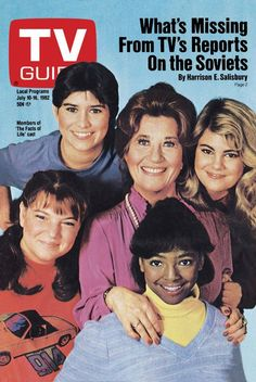 July 10-16 1982 - TV Guide - Members of 'The Facts of Life' cast-I had this issue