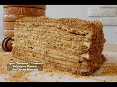"""Торт """"Медовик"""" (Рыжик) Бабушкин Рецепт, (Honey Cake Recipe, Medovik)"""
