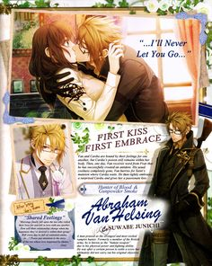 Code:Realize ~Blessed Future~ - Abraham Van Helsing