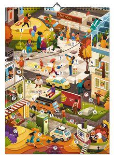 Looking for some calendar design inspiration for Today I have collected some 2015 calendar design for your inspiration. Graphic Design Illustration, Digital Illustration, World Map Game, Inspirational Calendar, Calendar Design, Calendar Ideas, Game Concept, Detail Art, Freelance Illustrator