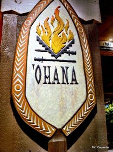 Review: Ohana at Disney's Polynesian Resort - going to eat here the first night in WDW this summer.