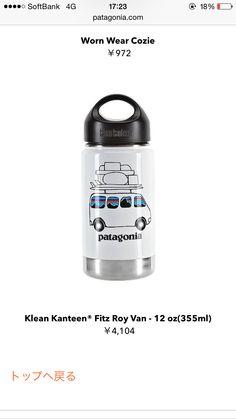 Patagoniaのボトル