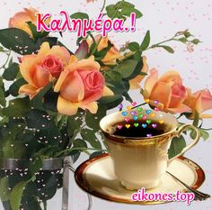 Good Morning World, Good Morning Good Night, Greek Language, Mom And Dad, Diy And Crafts, Gifts, Spiritual, Pictures, Brother