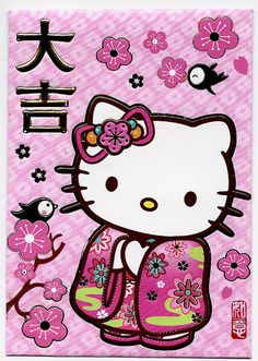 6 Hello Kitty in Kimono cherry blossom sparrow by Danny808Glo