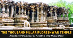 Constructed in 1163 AD by King Rudra Deva, the Thousand Pillar Temple is one of the finest specimens of Kakatiya architecture and sculpture. This temple has three shrines that are dedicated to Lord Shiva, Lord Vishnu and Surya. Also known as Rudreswar, it took 72 years of construction to complete this temple. Kakatiya dynasty ruled …