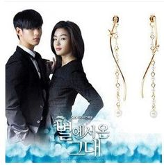Kdrama My Love From the Star (You Who Came From the Stars): Cheon Song-Yi (Gianna Jun) Earrings