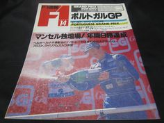 AYRTON SENNA Nigel Mansell F1 Ferrari McLaren HONDA 1992 Rare Magazine Japan 30