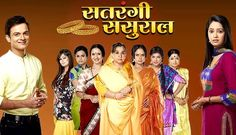 Satrangi Sasural is an Indian comedy show broadcasting on Zee TV channel since 3 December The show is airing Mon-Fri at The show is a remake of the popular Marathi television series Honar Sun Me Hya Gharchi which is aired on Zee Marathi. Pakistani Culture, Pakistani Dramas, Online Tv Channels, Tv Shows Online, Today Episode, Episode Online, Pak Drama, Indian Hindi, 21st October