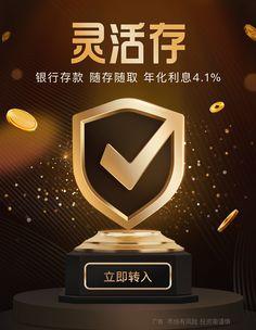 11>> Event Design, App Design, Badge Icon, Web Colors, Splash Screen, Event Banner, Chinese Design, Promotional Design, Game Concept