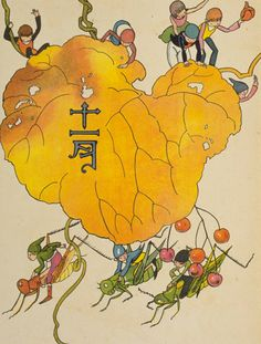 by Kiichi Okamoto (Japanese, 1888–1930), for the illustrated magazine Kodomo no Kuni (Children's Land), 1922–23. Best known for his children's book illustrations