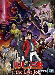 Lupin III - L'ultimo colpo Streaming (2010) ITA Gratis | Guardarefilm: http://www.guardarefilm.co/streaming-film/9711-lupin-iii-lultimo-colpo-2010.html