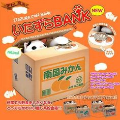 "Itazura Coin Bank (Chatora) - My baby loves to save money (coins) in her piggy bank lately. Then one day she saw this on youtube and wants it so bad ever since. She called it ""Memeh ambiw uam (memeng ambil uang - cat that takes money)"". :))))"