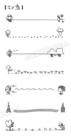 Doodles love the fan doodle Doodle Drawings, Easy Drawings, Doodle Art, Doodle Sketch, Kawaii Drawings, Bullet Journal Ideas Pages, Bullet Journal Inspiration, Bullet Journals, Bujo Doodles