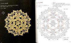 Crochet Flower Patterns Japanese Craft Book | eBay