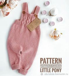 Creative Knitting, Baby Knitting Patterns, Little Pony, Knitting Projects, Knit Crochet, Winter Hats, Rompers, Kids, Clothes