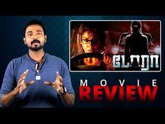 Dora Movie Review | Nayantara, Thambi Ramaiah, Doss RamasamyDora Movie Review - Nayantara, Thambi Ramaiah, Doss Ramasamy Dora Movie Public Review / Opinion https://www.youtube.com/watch?v=oCwobFFBQIE ... sourc... Check more at http://tamil.swengen.com/dora-movie-review-nayantara-thambi-ramaiah-doss-ramasamy/
